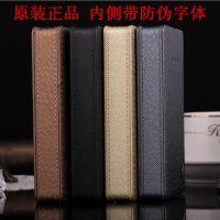 三星W2014手机套 手机保护壳W2013钻石纹皮套原装正品 厂家批发