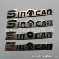 深圳厂家专业金属LOGO制作 纯镍电铸超薄金属镍片铭牌