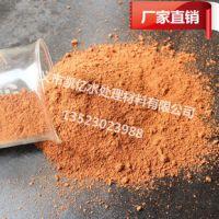 聚合氯化铝铁用法和注意事项药剂聚合氯化铝铁的包装储存