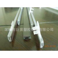 塑胶制品专业挤塑加工PVC/ABS磁性挂历条 塑料挤出条 管材