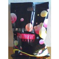 提供购物礼品袋、E塑料包装袋、服装包装袋(可订制LOGO)
