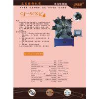 供应线成型电脑弹簧机(图)|无凸万能电脑弹簧机|东莞市广锦数控设备有限公司