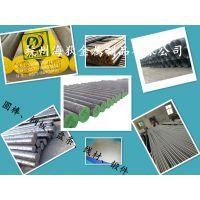 供应供应34crmo4 合金结构钢 34crmo4圆钢价格