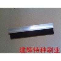 厂家供应5013-1铝合金毛刷 防尘刷 毛刷条