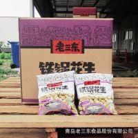 老三东铁锅花生 咸香味 220g/袋 香脆可口 水煮花生 整箱24袋