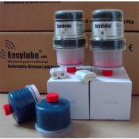 Easylube喷漆机自动加脂器,黄油自动注油器,耐腐蚀泵轴承自动给油器