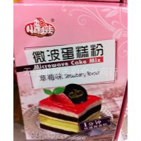 盒装小彩娃 微波炉蛋糕粉 1分钟做蛋糕 6口味 (50克*4小包)/盒