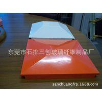 厂家供应SMC玻璃钢模压产品