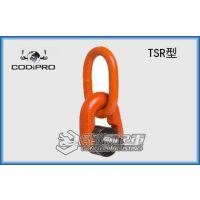 TSR型旋转吊环【CODIPRO】卢森堡原装进口