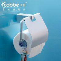 卡贝太空铝厕所纸巾盒 厕纸盒卫生纸盒 卫生间方形抽手纸盒71867