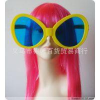 超大太阳眼镜 派对眼镜 搞怪球迷眼镜 夸张装扮婚纱拍摄道具礼品