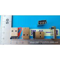 USB A型公头90度插板 A公贴板90度弯脚AMUSB-109
