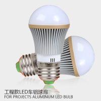 led球泡灯 超强散热 节能环保  5730芯片 工程款球泡 淘宝批发