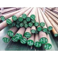 供应耐热钢309S/310S 耐热钢253MA/S30815 奥氏体904L/1.不锈钢棒材【上海】