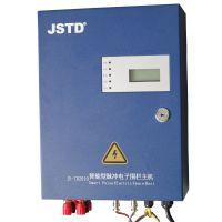 脉冲电子围栏双防区主机JS-TD2010-2