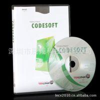codesoft条码软件 条码编辑软件 条码打印软件 条码生成软件 条码打印程序 条码设计软件