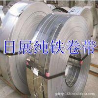 日展热销DT8A电工纯铁价格 进口高耐磨电工纯铁DT8A性能