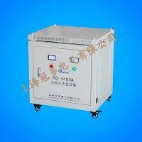 供应冠多 三相干式隔离变压器SG-30KVA
