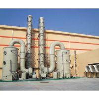 上海工业废气净化器价格