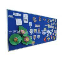 【厂家直销】水松板 软木板 布面板  联系栏 主题墙  通知栏