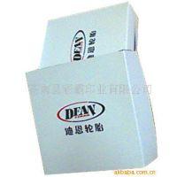 印刷化妆品包装盒、机械零件包装纸盒、PVC盒