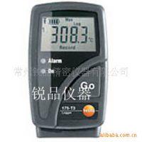 批发德国德图testo 175-T3 电子温度记录仪