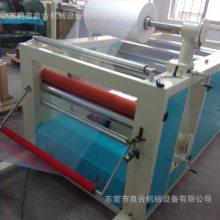 供应良合【PVC双面覆膜整平分切机】4个标准1米宽辊筒、有效切片950mm以内
