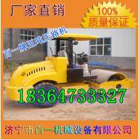 济宁百一专业生产5吨压路机 小型震动5吨压路机