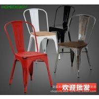 餐椅休闲椅子 创意洽谈餐厅