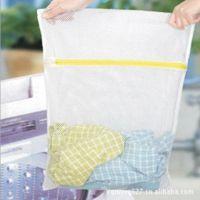优质大号尼龙细网洗衣袋 衣物护洗袋 50*60cm 不伤衣物 超级实用