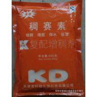 增稠剂 增筋剂 科顿稠赛素复配增稠剂 保水、保湿