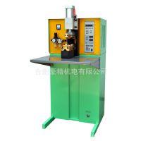 台式储能点焊机DRQ-2000