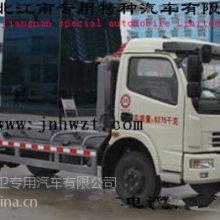 供应东风多利卡车厢可卸式垃圾车厂家