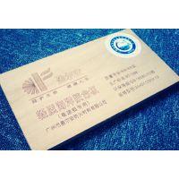 """供应中国名优产品 """"盈尔安""""(轻质型)防水胶合板"""