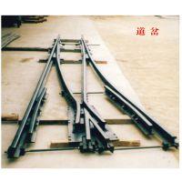 道岔(DK612-4-12 单开道岔) 对称道岔 煤矿道岔 地铁道岔