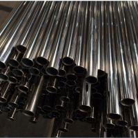 不锈钢焊接管,精密304不锈钢管,志御内整平钢管