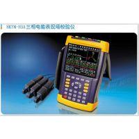 HKYM-H3A三相电能表现场校验仪