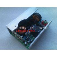 diy投影机CDM电子镇流器HID点灯器(恒功率200W)照明金卤灯镇流器