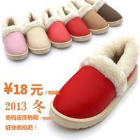 新款皮质保暖棉拖鞋 包跟家居家毛绒拖鞋 防水PU皮男女情侣保暖鞋