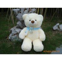批发情侣泰迪熊 围巾熊 毛绒玩具公仔 生日礼物1米 一件代发