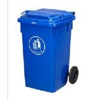 台州塑料垃圾桶厂家、浙江台州垃圾桶生产厂家
