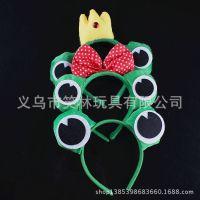 25g六一儿童节表演卡通动物青蛙头箍头饰可爱青蛙王子公主造型