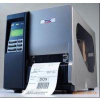 供应条码打印机,条码机,条形码打印机,东莞标签打印机
