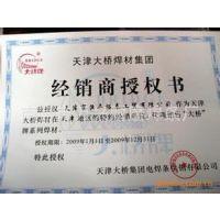 天津大桥THD517阀门堆焊耐磨焊条   18003391149