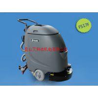 供应昆山插电式洗地机器 交流电洗地机220V洗地机