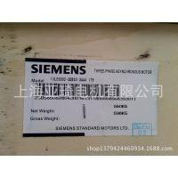 供应SIEMENS电机 西门子电动机 西门子变频电机1LE0002系列