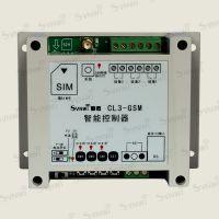 顺微12V 手机GSM远程遥控开关 GSM控制器远程控制开关