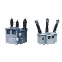 【jls-6、10、35型户外高压电力计量箱参数、图片】