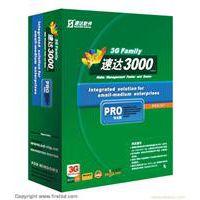 苏州速达3000PRO网络版企业管理软件免费试用!