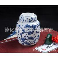 灵芝广州罐 景德镇 手绘青花瓷 茶具礼品 青花罐 艺窑 彩盒包装